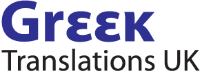 Greek Translations UK Logo